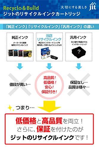 『ジット 日本製 プリンター本体保証 エプソン(EPSON)対応 リサイクル インクカートリッジ IC6CL50 6色セット対応 JIT-E506PZ』の1枚目の画像