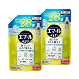 【まとめ買い】エマール 洗濯洗剤 液体 おしゃれ着用 リフレッシュグリーンの香り 詰め替え 920ml×2個