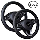 BESLIME Steering Wheel Covers, 2PCS Universal Car Steering Wheel Cover, Leather Anti Slip Protector for Automotive Interior 37-38cm (black & dark blue)