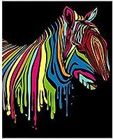 大人のための数字キットによるDIY絵画輝く縞模様のゼブラキャンバス油絵キット子供と初心者のためのブラシと顔料40x50cm