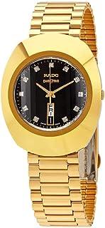 Rado Men's Black Dial Color Metal Strap Watch - R12304313