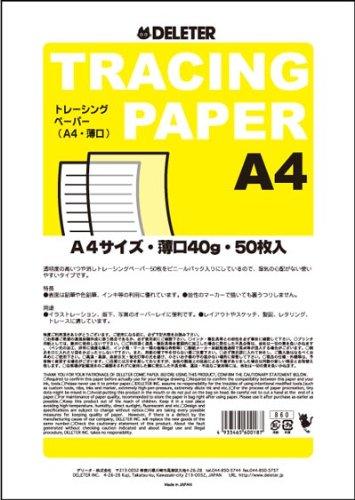 50 feuilles de papier calque A4 soja l?g?re 40g (Japon import / Le paquet et le manuel sont ?crites en japonais)