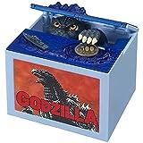 Anime Godzilla Hucha Automatizada Administrar Dinero Caja De Efectivo Cajas De Monedas Decoración del Hogar Juguetes para Niños Regalo para Niños Gojira 11Cm