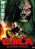U.M.A ビッグフット・アタック[DVD]
