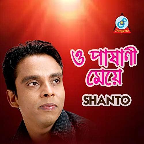 Shanto