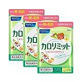 (新)ファンケル (FANCL) カロリミット (約90回分) 徳用3袋セット 270粒 [機能性表示食品] ご案内手紙つき