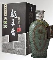 横浜中華街 越王台陳年 20年花彫酒(青磁)、500ml、芳醇な香りと気品ある味わいをお楽しみください
