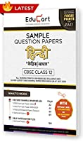 Educart CBSE Class 12 Hindi Sample Question Papers 2021 (As Per 9th Oct CBSE Sample Paper)