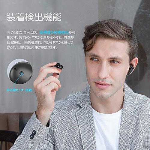 51VIChYXtIL-ノイズキャンセリング機能付きの「EarFun Air Pro」をレビュー。手が届きやすいANC完全ワイヤレスイヤホン