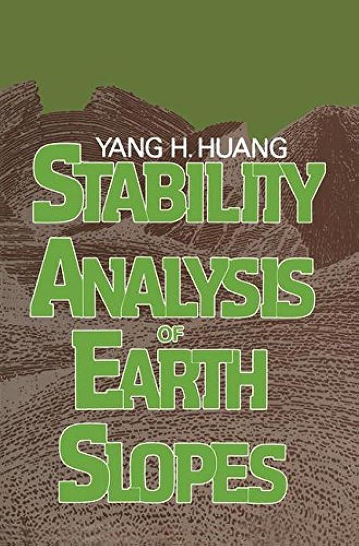 ドループ控えるアフリカ人Stability Analysis of Earth Slopes