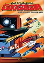 GaoGaiGar - King of Braves, Vol. 5: The Robot with the Golden Hand