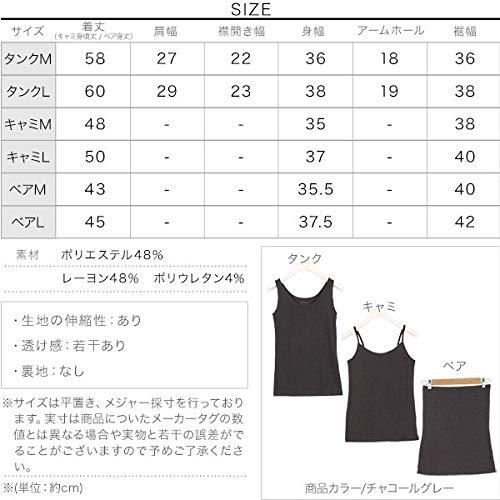 [神戸レタス]&HEAT3typeインナー[H559]レディースMキャミチャコールグレー