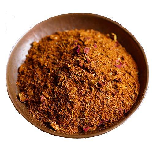 """Med Cuisine """"Ras El Hanout"""" 500GR - Sabrosa Mezcla De Especias o Condimento Para Platos Salados - Mezcla De 13 Especias - Mezcla De Especias Ras El Hanout - Mezcla Vegana Y Sin OGM"""