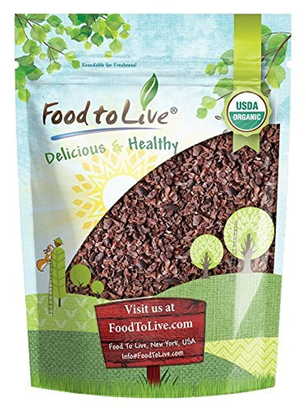 Organic Cacao Nibs by Food to Live (Non-GMO, Unsweetened, Kosher, Bulk) — 2 Pounds