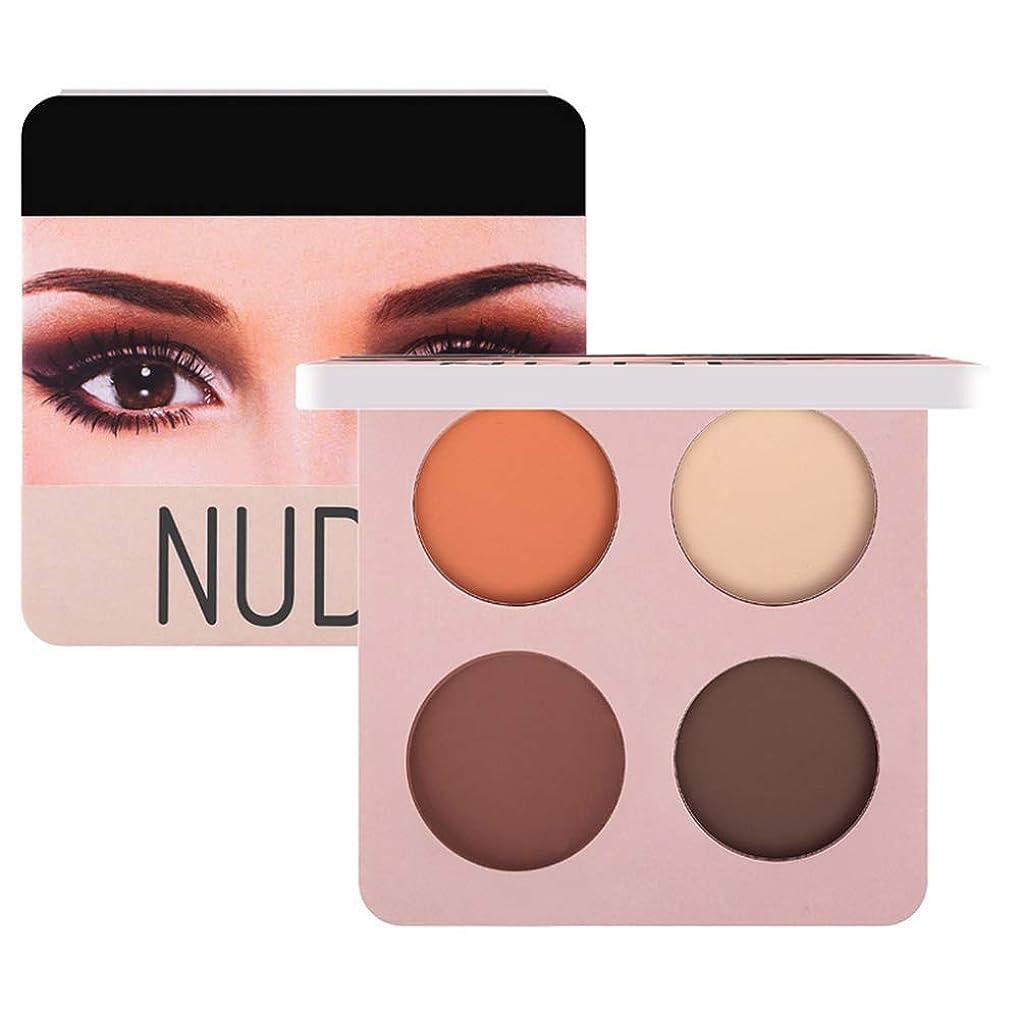 中にケイ素恐れACHICOO 4色長持ちアイパレットファッションシャイニーアイシャドーディスク 1# NUDE light pink