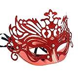 Demarkt Máscara veneciana de corona para hombre, para carnaval, bailes de máscaras, fiestas, color rojo