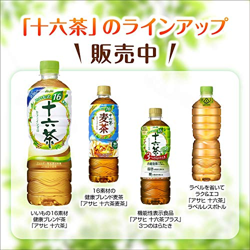 『【Amazon.co.jp 限定】アサヒ飲料 十六茶 2L×10本 デュアルオープンボックスタイプ』の6枚目の画像