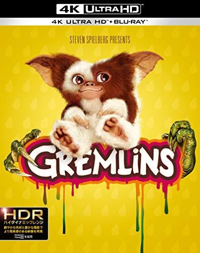 グレムリン 4K ULTRA HD&ブルーレイセット(2枚組) [Blu-ray]