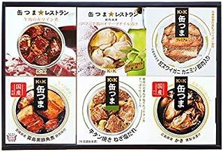 缶つま 6種類詰め合わせギフトセット(KPM1)(缶詰 おつまみ かき ズワイガニ 黒豚 角煮 マテ茶鶏 牛肉 牛タン)