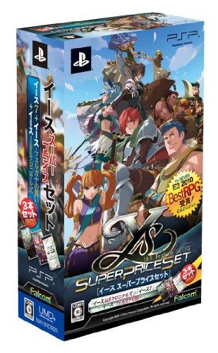 イース スーパープライスセット - PSP