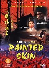 Painted Skin by Li-hua Chang