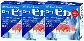 松風 義歯洗浄剤 入れ歯洗浄剤 ピカ(PIKA) 1箱 28回分 × 3箱セット