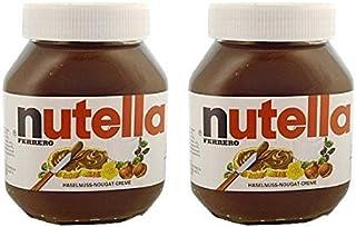 【2個セット】FERRERO(フェレロ) ヌテラ ヘーゼルナッツ チョコレート スプレッド 750g