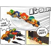 パーマン パータッチ USB HUB