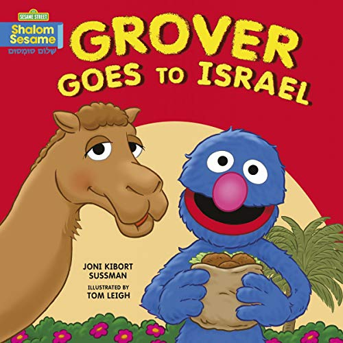 Grover Goes to Israel audiobook cover art