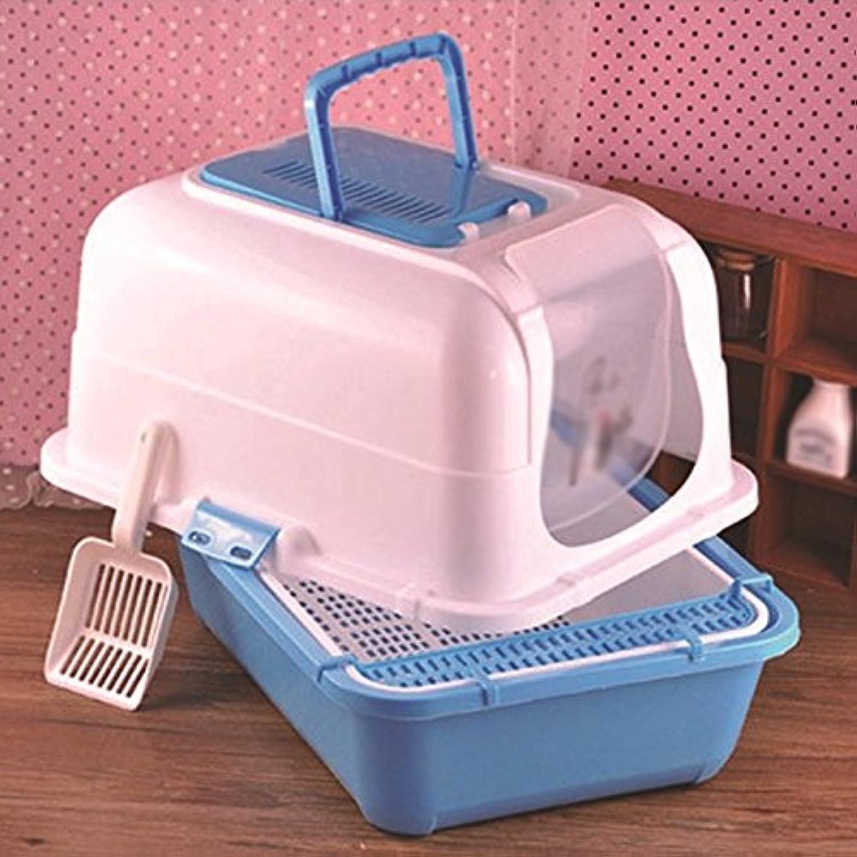 Pet Online Cat toilet deodorant antibacterial closed dome large bluee cat sand basin shovel, 51.5  38.5  40cm