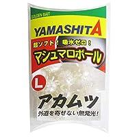 ヤマシタ(YAMASHITA) マシュマロボール アカムツSP L パールW