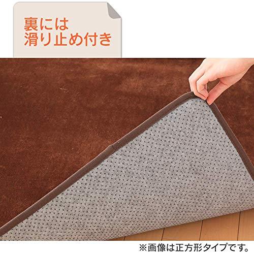 アイリスプラザ洗えるラグ防ダニフランネルラグカーペット円形100×100cm心地良いさらフワ触感滑り止め付きグリーン