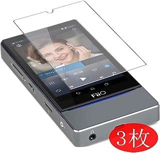 3枚 VacFun Fiio X7 自己修復 日本製素材 4H フィルム 保護フィルム 気泡無し 0.14mm 液晶保護 フィルム プロテクター 保護 フィルム(*非 ガラスフィルム 強化ガラス ガラス ) ニューバージョン