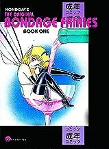 Original Bondage Fairies Volume 1 (v. 1)