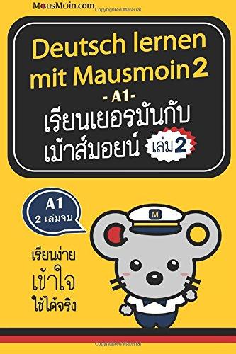 Deutsch lernen mit Mausmoin 2 (Deutsch lernen mit Mausmoin 1-2, Band 2)