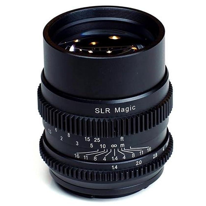 SLR Magic Cine 75mm F/1.4 Lens for Sony E-Mount