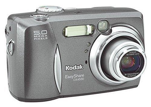 Kodak EasyShare DX4530 Digitalkamera 5.0 (2588 x 1954) 32MB ohne Dockingstation