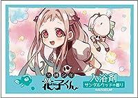 TVアニメ「地縛少年花子くん」 入浴剤 八尋寧々