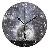 Ahomy Galaxy Star Night Ying Yang Horloge Murale 24 cm Ronde silencieuse Fonctionne à Piles Facile à Lire pour la Maison, Le Bureau, l'école