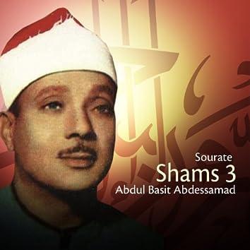 Shams 3 (Qari Abdul Basit)