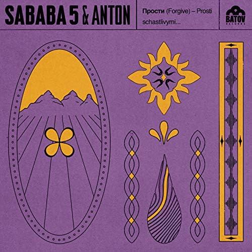 Sababa 5