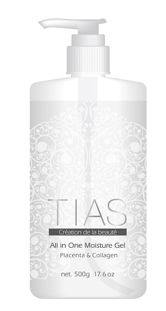 として全体熟したオールインワンゲル 美容液ジェル 大容量 500gボトル 生プラセンタ コラーゲン 化粧水