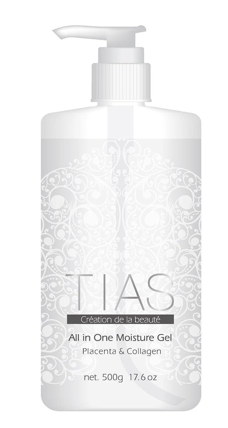 マキシムコンプライアンスオールインワンゲル 美容液ジェル 大容量 500gボトル 生プラセンタ コラーゲン 化粧水