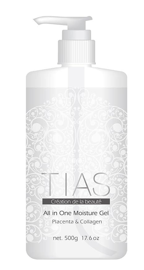 広々とした解放する虚栄心オールインワンゲル 美容液ジェル 大容量 500gボトル 生プラセンタ コラーゲン 化粧水