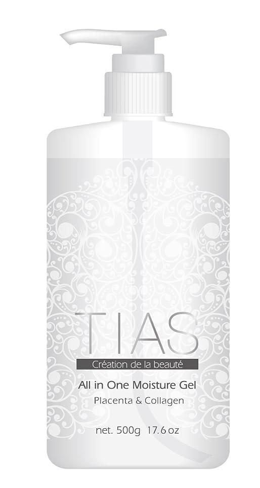 の配列密スピーチオールインワンゲル 美容液ジェル 大容量 500gボトル 生プラセンタ コラーゲン 化粧水