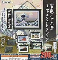 ◎富嶽三十六景コレクション◎5種+POP台紙