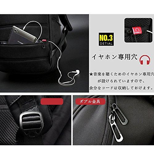 バックパック A4サイズ 盗難防止 USB線付き 防水 耐衝撃 反射材鞄 カバン PC パソコン 対応 大容量 機能 通勤 通学 出張 ビジネス リュックサック ブラック
