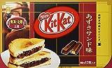 キットカット ミニ 小豆サンド味 1箱(12枚)ネスレ日本