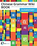 Chinese Grammar Wiki BOOK: Elementary Edition - John Pasden