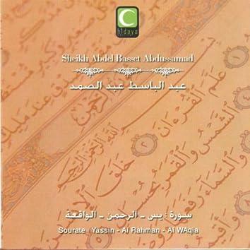 Sourates: Yassin, Al rahman, Al waqia (Ayah 75 - End)
